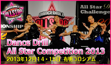 allstar_banner.jpg
